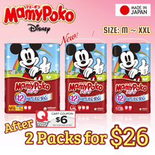 [NEVER BEFORE PRICE] $26 for 2 Packs ONLY after Q10 Coupon↗【Japan Domestic NEW Disney MamyPoko】Diaper Tape/Pants M~XXL