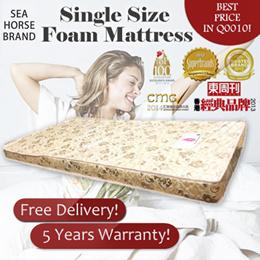 Sea Horse Brand Single Size Foam Mattress | Free Delivery!BEST IN QOO10/5 YEARS WARRANTY