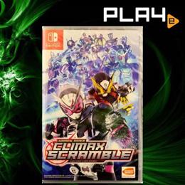 Switch Kamen Rider Climax Scramble