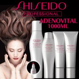 Shiseido Adenovital - Shampoo Scalp Treatment Scalp Essence !For hair growth thinning hair.