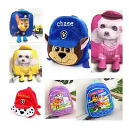 ★Children bag★Kids Party Bag ★Children Birthday Gift★Goodie Bag★School backpack★Kids Bag