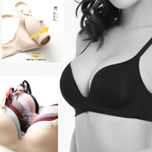 Special Offer / $6.99 /Only Two  Day/  Buy 2 Free Shipping/ Japanese no rims bra/Will breathe bra