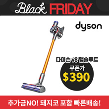 ★ Coupon price $ 390 ★ Dyson v8 / v10 Absolute wireless cleaner stock security tariff included! Increase NO! Includes fast delivery pig nose