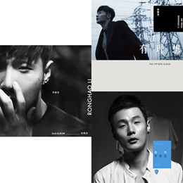 Li Ronghao music album 3CD