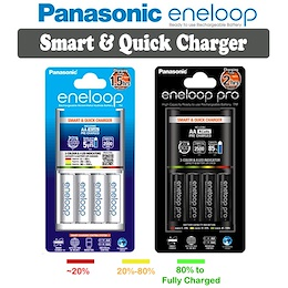 PANASONIC ENELOOP BQ-CC55 1.5hrs Smart and Quick Charger + 4 Piece AA Eneloop Rechargeable Batttery