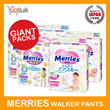 GIant pack!! * Merries *Japan Domestic Version*(2 Giant Packs)Tape S88/M68/L58 Pant - L50/XL44
