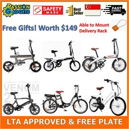 eBike PAB Eco Drive JI-move Kudu Mido Rogi Venom 2+ Electric Bicycle e-Bike LTA Orange Tag
