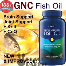 【Brain/Eye/Joint】GNC Triple Strength Fish Oil 60/120/mini120/mini240 EXP 2021 - Reduce heart disease