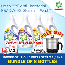 [Dynamo] FREE Bear Kettle! Bundle of 8 Dynamo Power Gel Liquid Detergent Bottled / Suitable
