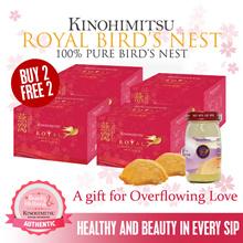 [BUY 2 FREE 2] Kinohimitsu Royal Birds Nest 6s *100% Pure Birds Nest * Less Sugar* BUNDLE PACK