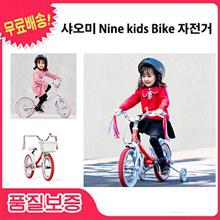 Ninebot Kids Bike Kids Sports Bike Women