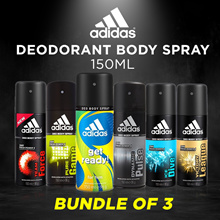 💦SWEAT-FREE DEAL💦 BUNDLE OF 3 Deodorant Body Spray 24H Fresh Power Developed with Athletes 150ML