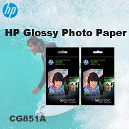 HP Inkjet Photo Paper HP Glossy Photo Paper-20 sht/10 x 15 cm (CG851A)