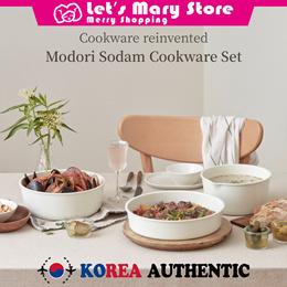 Korea Authentic ★ 24~48h delivery ★ Modori Sodam Cookware Set ★ kitchen