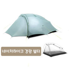 Naturehike NH Share 2 Ultralight Shared-2 Tent for 2 people NH20ZP091