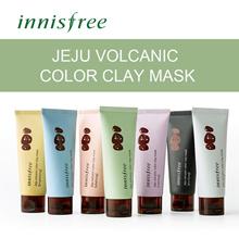 INNISFREE Jeju Volcanic Color Clay Mask 70mL