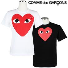 Comte Gar Song Unisex T-Shirts / Sneakers