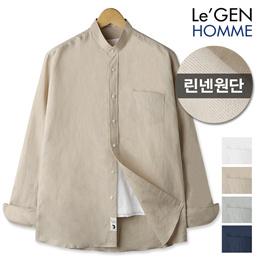 LeGEN Basic Linen China Loose-fit Shirt(LNSH1569WP)