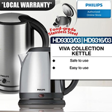 Philips Viva Collection  Kettle HD9303/03 | HD9316/03 //1.7L CAPACITY/ 1800W/ KEEP WARM