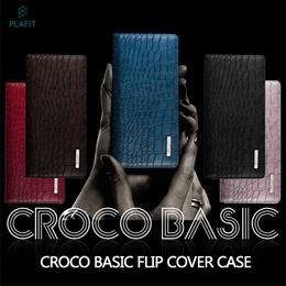 [Q-commerce]★Croco Basic Flip Case★Galaxy Note 9/8/S9/S8/PLus/S7 Edge/J7 Prime/A8 2018 Case