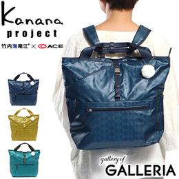 8cc23999df65 Kanana Project Luc Kanana project Kanana Monogram LTD 2 Backpack Monogram  A4 Ladies 55323 World Mysteries