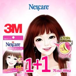 [1+1][3M Nexcare] = 76ea/88ea/114ea/26ea+Case★Blemish Clear Cover Acne Patch/Face Mask/Truble/pimple