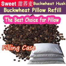 BKW1:Restock 25/01/19 /Baby /Buckwheat /pillow/Buckwheat pillow/buckwheat hull /adult pillow/Tartary