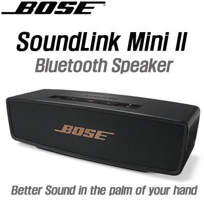 Qoo10 Bose Soundlink Mini Ii Limited Edition Bluetooth Speaker