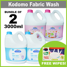 [KODOMO] Baby Fabric Wash 3000ml X 2 ★ SPECIALLY FOR WASHING BABY LAUNDRY