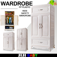 Kids PP Wardrobe ★ Kids Cupboard ★ PP plastic safety wardrobe ★ Drawers ★ Cabinets ★ Furniture