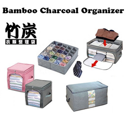Bamboo Charcoal Storage Bag|Dust Free|Box For Clothes|Quilt Blanket Shoes Organizer