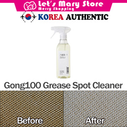 [ Gong100 ] Korea Authentic ◆ Gong100 Grease Spot Cleaner ◆ easy to clean oily stain delivery washer
