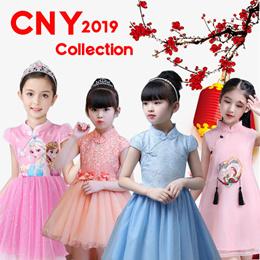 Baby kids Cheongsam16/1/2018 updated (CNY Chinese New Year)Girls cheongsam(qipao)/