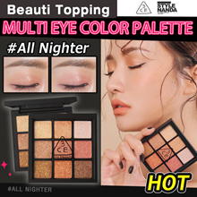 2018 NEW!!!★HOT★3CE MULTI EYE COLOR PALETTE [Beauti topping]