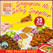 Ready to BBQ Satay (20 Sticks) FREE Peanut Sauce (Chicken/Mutton/Beef)  HALAL certified!! [BBQ House