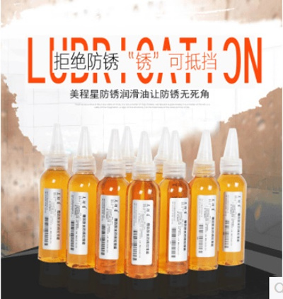 Lubricant Machinery Antirust Oil Chain Treadmill Computer Bicycle Fan Oil  Oil Bearing Oil