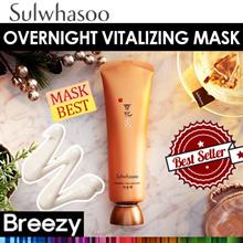 BREEZY ★ [Sulwhasoo] Overnight Vitalizing Mask 120ml