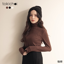 TOKICHOI - Cozy Multi-Color High-Necked Long Sleeves Top-191562