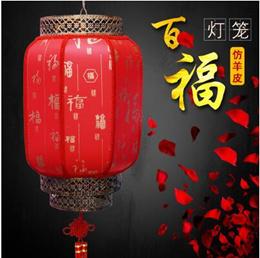 New Year red lantern ornaments antique Chinese sheepskin lanterns