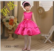 BAP.064 gaun pesta anak perempuan warna rosy pink
