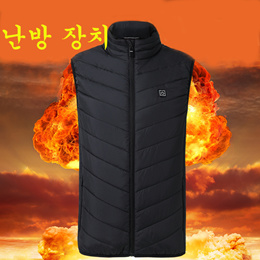 Air transport USB heating vest cotton vest TV home shopping products