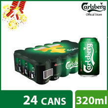 Carlsberg Green Label Can 320ml ( Pack of 24 )