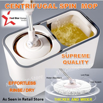 No 1 CENTRIFUGAL SPIN MOP/ THICK AND WIDER MOP HEAD/ SUPERIOR QUALITY / AESTHETIC DESIGN