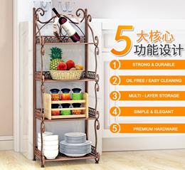 Brand New Durable Designer Elegant Metal Rack. 3-Tier 4-Tier 5-Tier. Local SG Stock and warranty !!