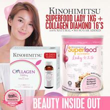 ♥LADY COMBO♥ Kinohimitsu Collagen Diamond 5300mg 16s + Kinohimitsu Superfood Lady 1KG