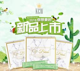 ★ ★2BOX ★ ★V Beau collagen 纯植物胶原蛋白