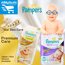 【PAMPERS】Premium Care Tape Diapers / Pants ★Carton Sale★ Japan/Asia Version★