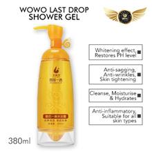 100% Authentic Wowo Last Drop Shower Gel Body Wash