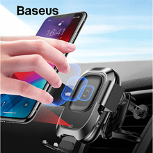Baseus Smart Wireless Charger Car Holder