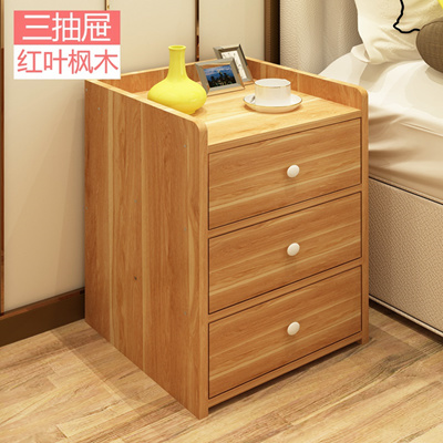 Bedside Table Special Simple Modern Storage Cabinet Bedroom Storage Bedside Cabinet Simple Small Cab